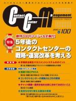 Vol.99_07