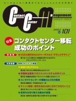 Vol.101_04
