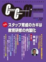 Vol.72_05