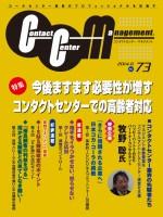 Vol.73_03