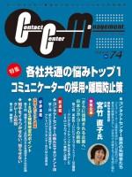 Vol.74_Œˆ1