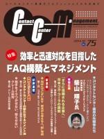 Vol.75_Œˆ1