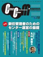 Vol.78_02