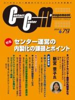 Vol.79_Œˆ1