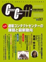 Vol.80_04