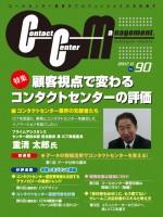 Vol.90_06