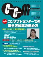 Vol.92_決1