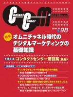 Vol.98_04